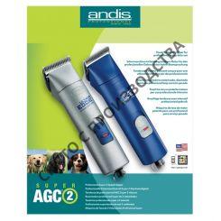 Машинка для стрижки животных ANDIS SUPER AGC2 BLUE артикул AN 23920 фото, цена AN_14648-04, фото 4