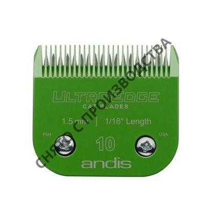 Ножевой блок Andis Ultra Edge CAT № 10, 1,5 мм