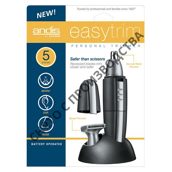 Andis Easy Trim Personal Trimmer 5-Piece Kit