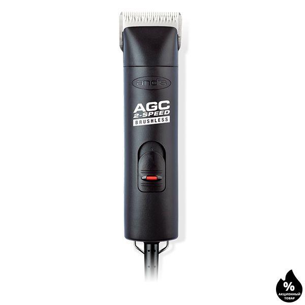 Машинка для груминга Andis Super AGC 2 Speed Brushless Black