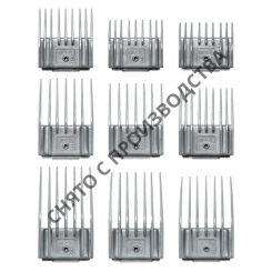 Набор насадок ANDIS для ножевых блоков, металлик, 9 шт. артикул AN mn9 12995 фото, цена AN_3744-01, фото 1